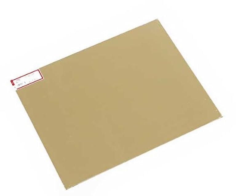 桃物足りないオゾン光 真鍮板1×300×365mm 00782461-1 HB3365