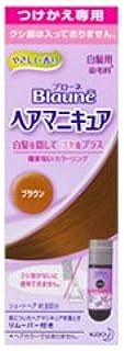 【花王】ブローネ ヘアマニキュア 白髪用つけかえ用ブラウン ×20個セット