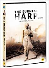 Movie DVD - The Burmese Harp (Region code : all) (Korea Edition)