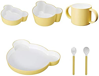 tak KIDS DISH ギフトボックス カトラリー ベア イエロー/タック キッズディッシュ 食洗機対応 (イエロー) 子供用食器 JTN-1011-YL