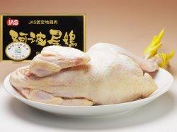 阿波尾鶏(あわおどり)の丸どり(Whole chicken) 1羽約3.0kg 【徳島県産】冷蔵品