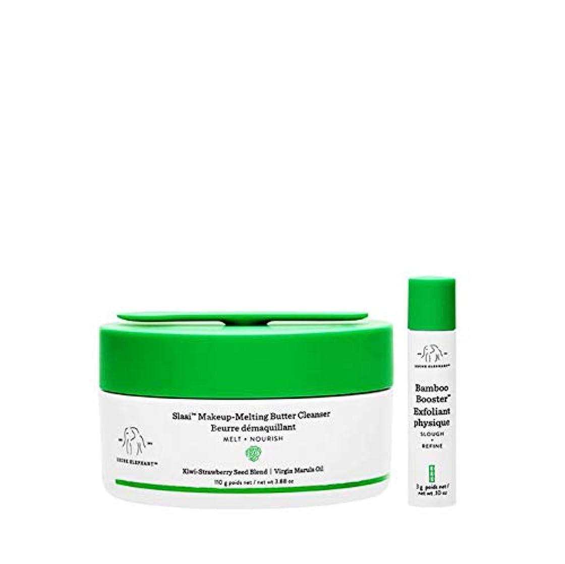 ドリンク教えて誇張DRUNK ELEPHANT Slaai Makeup-Melting Butter Cleanser ドランクエレファント スラエー メーカップ メルティング バター クレンザー 110g