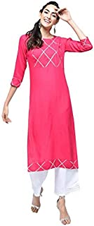 Stylum Women's Festive & Party Wear Gota Lace Work Straight Rayon Kurta Palazzo Set