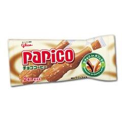 グリコ パピコ チョココーヒー 1袋2本入 ×20個