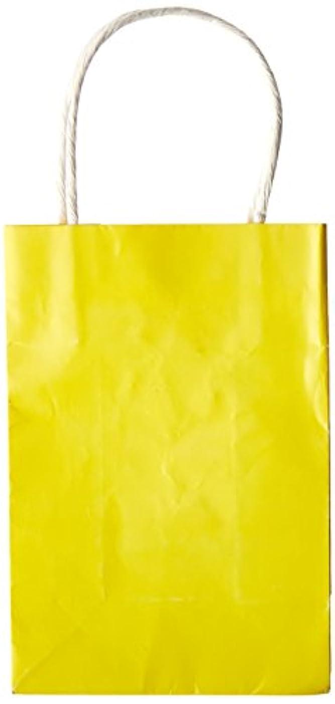 Cindus Junior Tote Gift Bag, Yellow