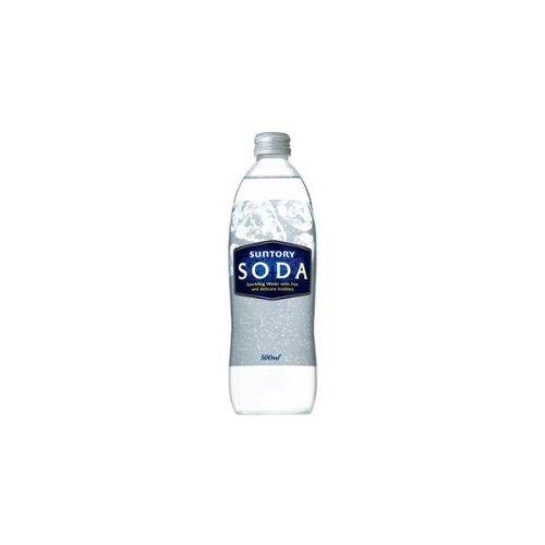 サントリー ソーダ 500ml×20本 瓶