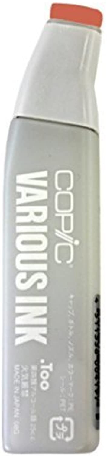 Copic Markers E08-Various Sketch, braun by by by Copic Marker B01KB6X1CG     | München Online Shop  f0c0aa