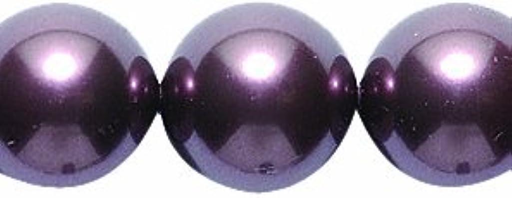 Swarovski 5810 Crystal Round Pearl Beads, 10mm, Burgundy, 10-Pack