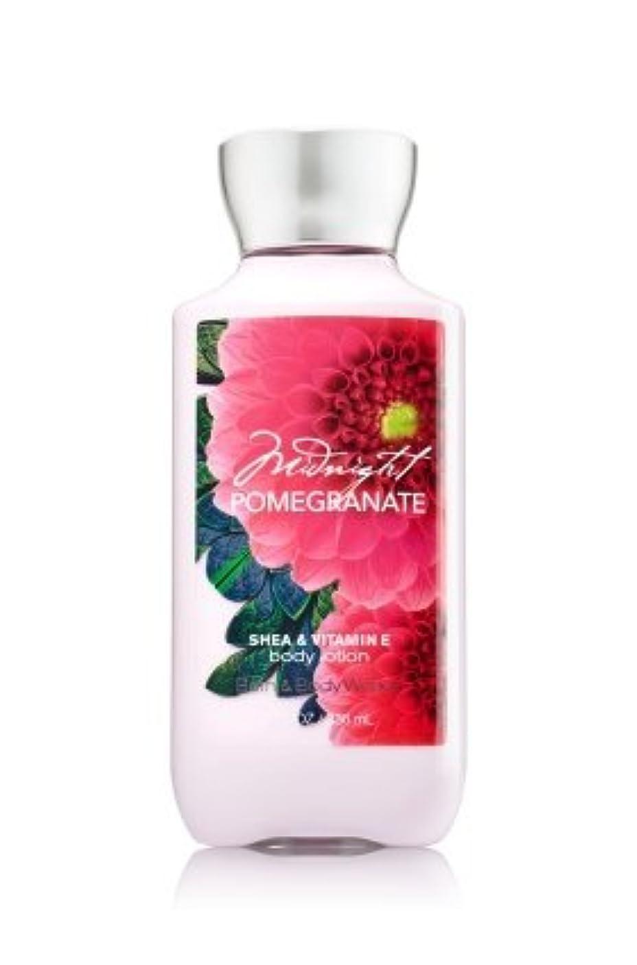 ジョブ周囲チューインガム【Bath&Body Works/バス&ボディワークス】 ボディローション ミッドナイトポメグラネート Body Lotion Midnight Pomegranate 8 fl oz / 236 mL [並行輸入品]