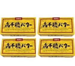 高千穂バター(加塩)200g×4 冷蔵
