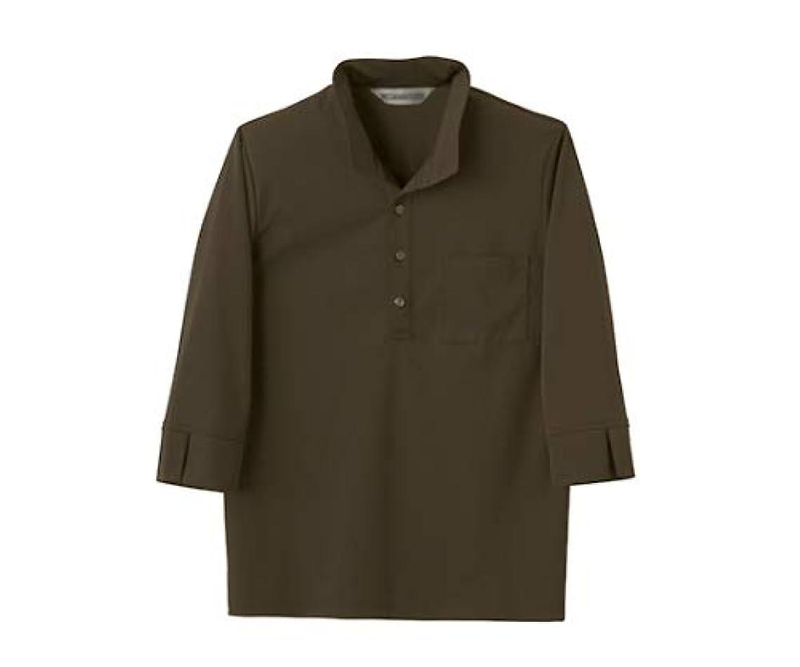 ポンペイ使い込むキウイニットシャツ 男女兼用 7分袖 カーキ/61-6146-59