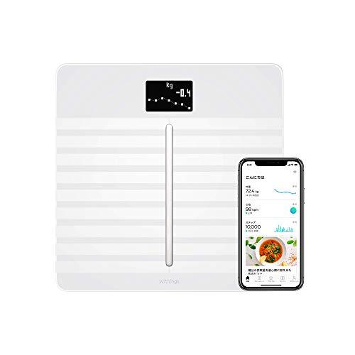 Withings Body Cardio フランス生まれのスマート体重計 ホワイト Wi-Fi/Bluetooth対応 心臓の健康チェック(心拍/血管年齢)&体組成計 【日本正規代理店品】 WBS04-WHITE-ALL-ASIA