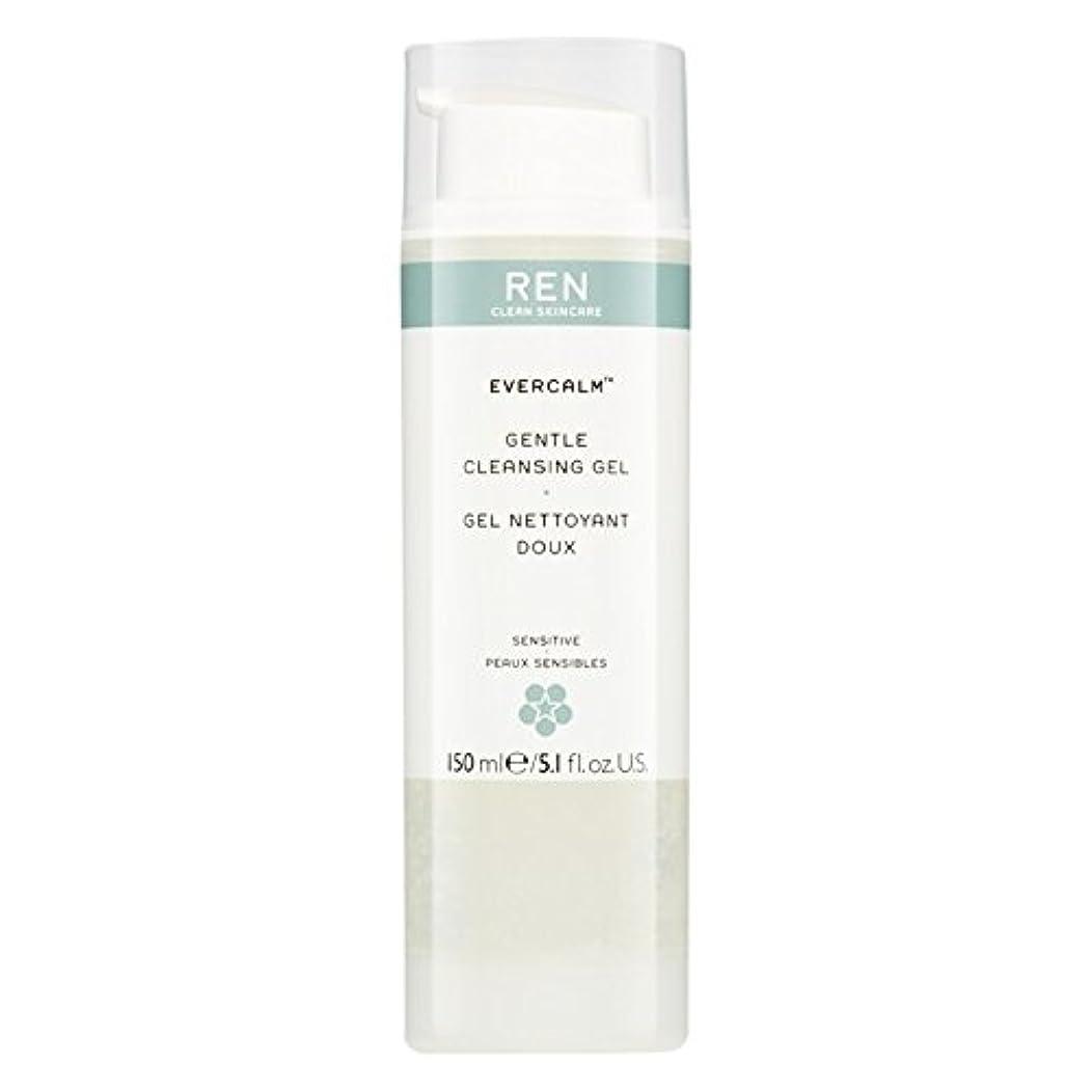 踊り子公式配送Ren Evercalm優しいクレンジングジェル、150ミリリットル (REN) - REN Evercalm Gentle Cleansing Gel, 150ml [並行輸入品]