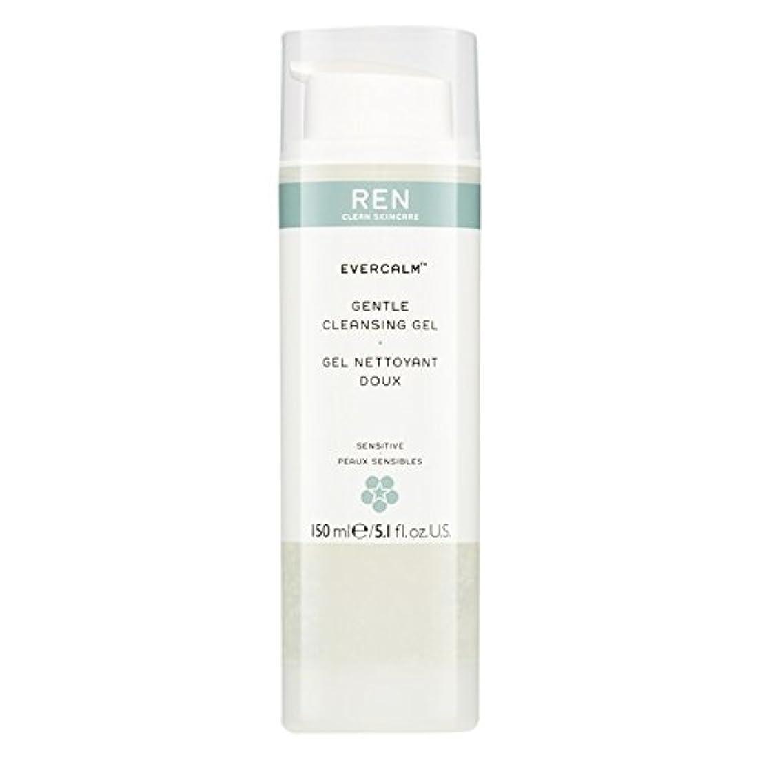 活力として均等にRen Evercalm優しいクレンジングジェル、150ミリリットル (REN) (x2) - REN Evercalm Gentle Cleansing Gel, 150ml (Pack of 2) [並行輸入品]