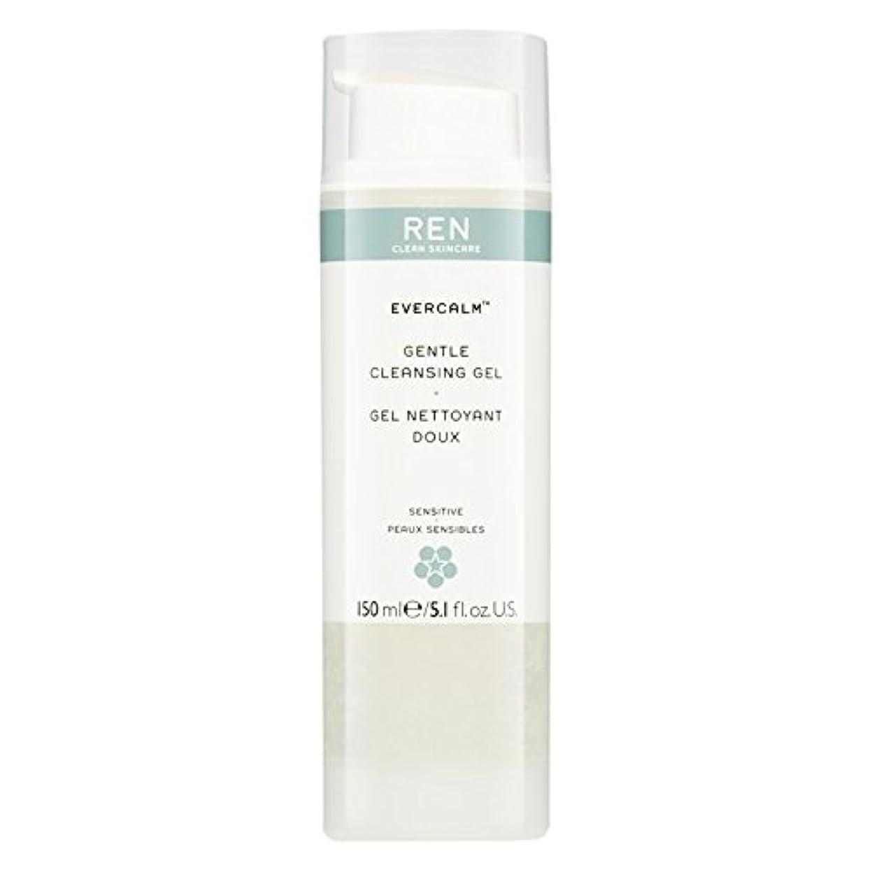 ブラウザマラドロイトRen Evercalm優しいクレンジングジェル、150ミリリットル (REN) (x6) - REN Evercalm Gentle Cleansing Gel, 150ml (Pack of 6) [並行輸入品]