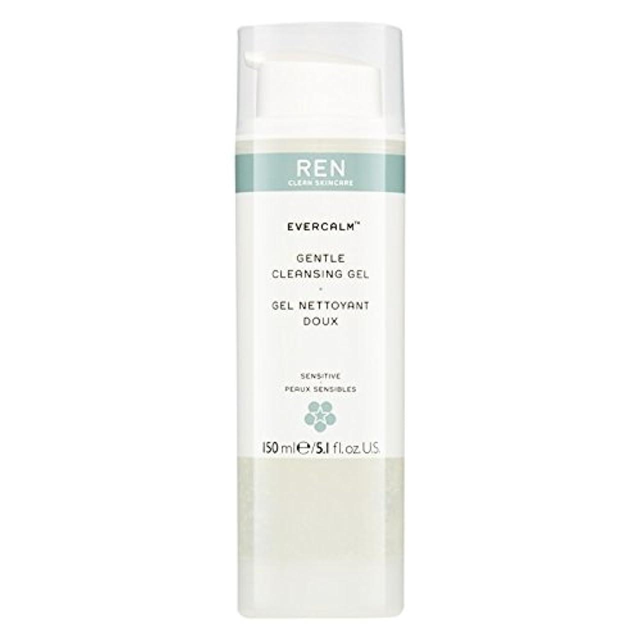 カレッジ自動偽装するRen Evercalm優しいクレンジングジェル、150ミリリットル (REN) (x2) - REN Evercalm Gentle Cleansing Gel, 150ml (Pack of 2) [並行輸入品]