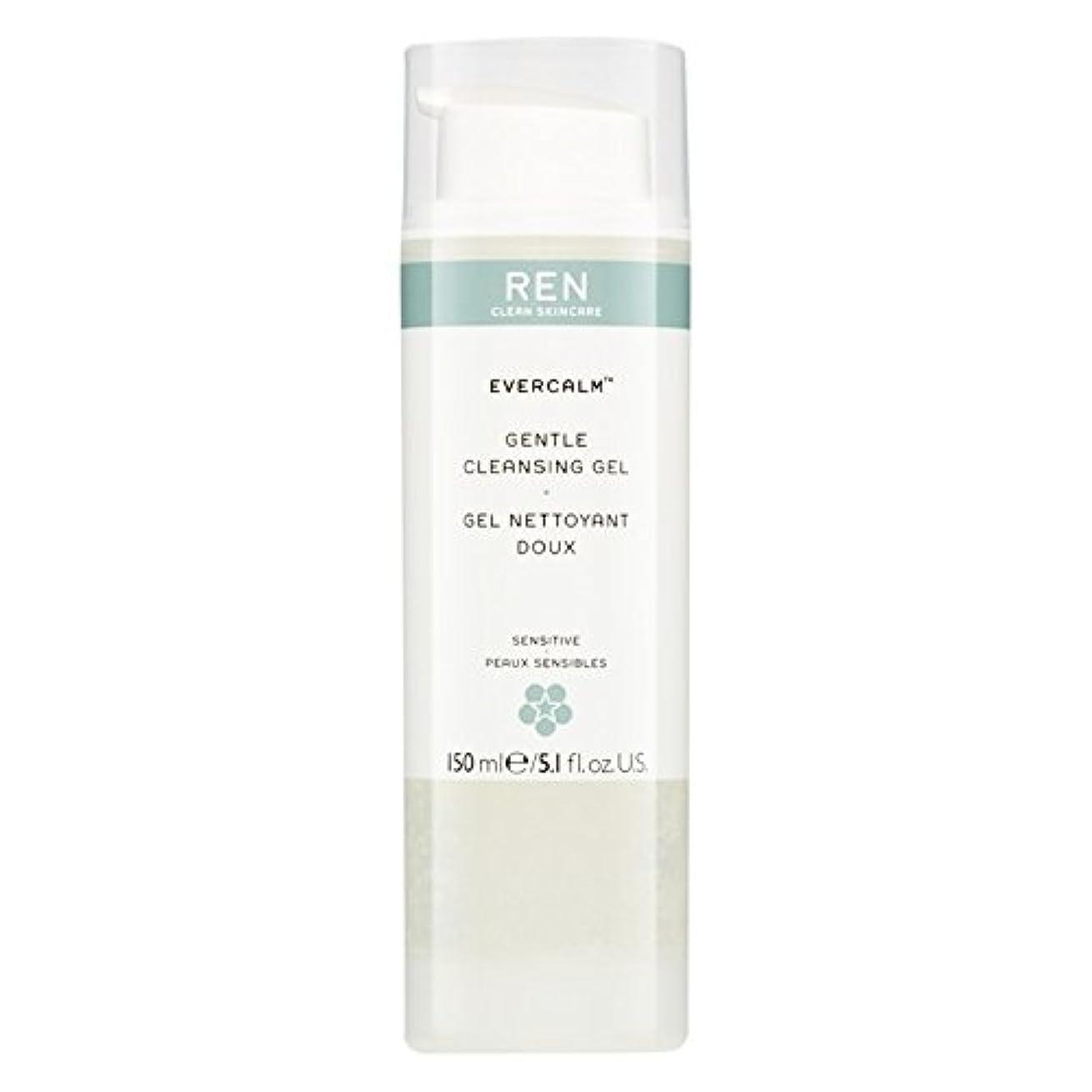 画像安息シャッターRen Evercalm優しいクレンジングジェル、150ミリリットル (REN) (x2) - REN Evercalm Gentle Cleansing Gel, 150ml (Pack of 2) [並行輸入品]