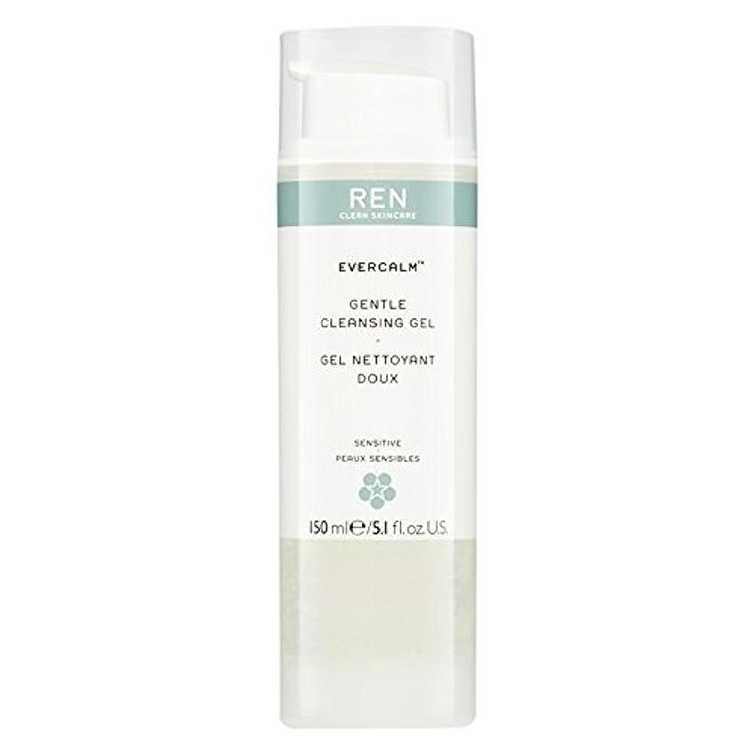 Ren Evercalm優しいクレンジングジェル、150ミリリットル (REN) (x6) - REN Evercalm Gentle Cleansing Gel, 150ml (Pack of 6) [並行輸入品]