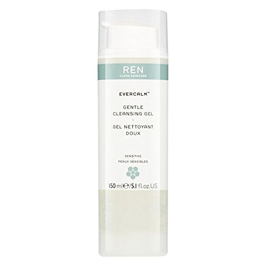 樹皮アレンジ約束するRen Evercalm優しいクレンジングジェル、150ミリリットル (REN) (x6) - REN Evercalm Gentle Cleansing Gel, 150ml (Pack of 6) [並行輸入品]