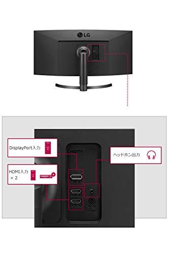 LGElectronics『曲面型ウルトラワイドモニター(34WL75C-B)』