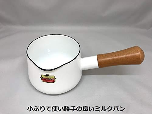 富士ホーロー片手鍋ミルクパンソリッド12cmレッドSD-12M・R