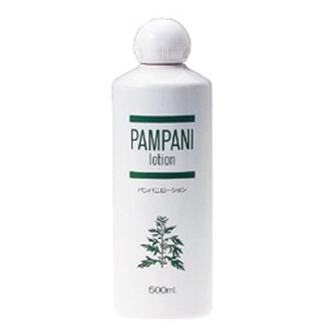 可動式暴力一元化するパンパニ(PAMPANI) ローション 500ml