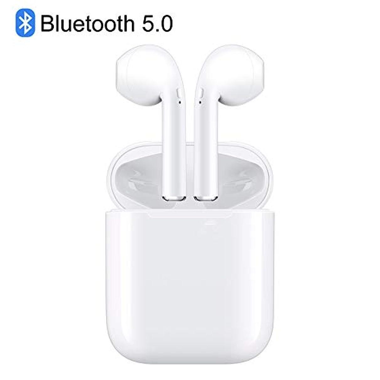 プレートシネマ梨【Bluetooth 5.0イヤホン】 完全 ワイヤレス イヤホン iPhone Airpods ブルートゥース イヤホン 自動ペアリング 高音質 充電ケース付き 左右分離型 両耳 iOS Android 対応 技適認証済み (ホワイト)