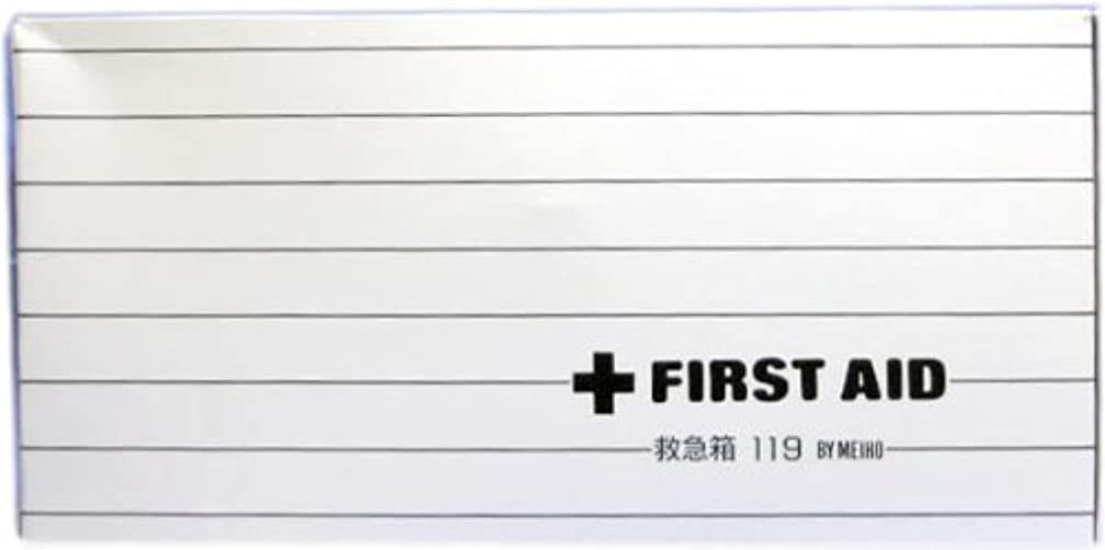 夫婦不利益ツイン救急箱119-L.ホワイト