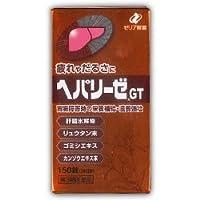 【第3類医薬品】ヘパリーゼGT150錠 ×5
