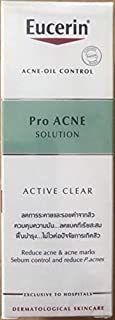 Eucerin Pro Acne Solution Active Clear 50ml Acne-Oil Control for oily and acne prone skin for reduce acne & acne marks