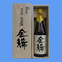 櫻正宗 金稀(きんまれ)超特選 純米吟醸 1800ml