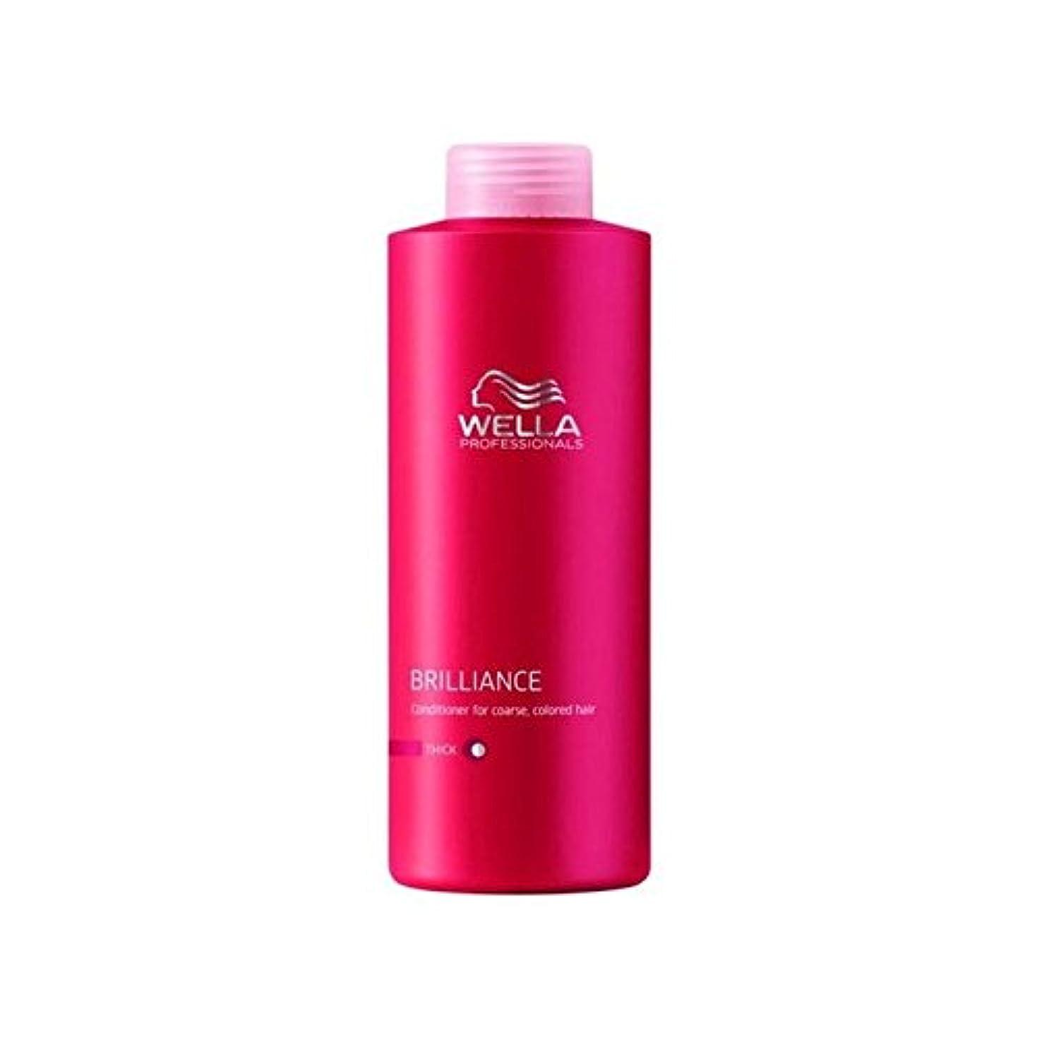 ぎこちないびっくり涙Wella Professionals Brilliance Coarse Conditioner (1000ml) (Pack of 6) - ウェラの専門家は粗いコンディショナー(千ミリリットル)をブリリアンス x6 [並行輸入品]