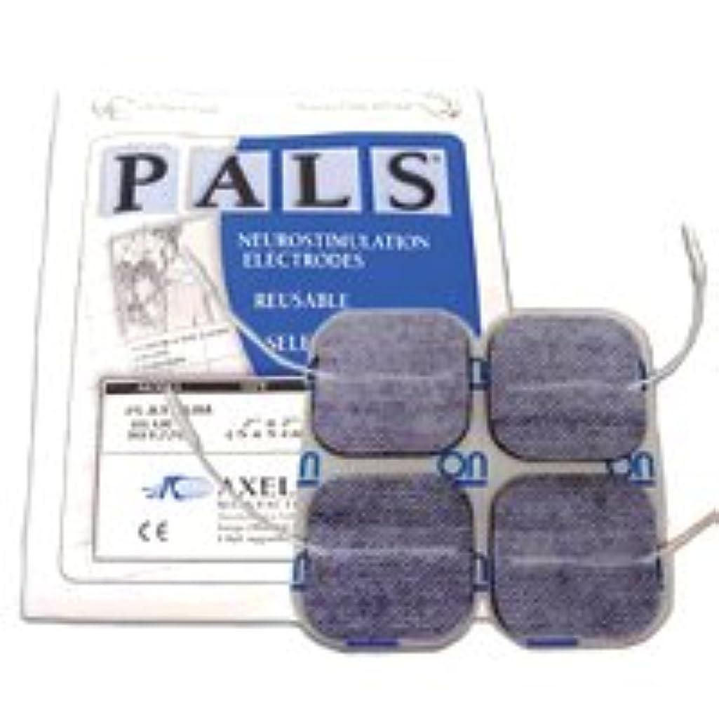 うめき柔らかい足振り返る敏感肌用 アクセルガード 5×5センチ(4枚入り)ツインビート2/Pro用
