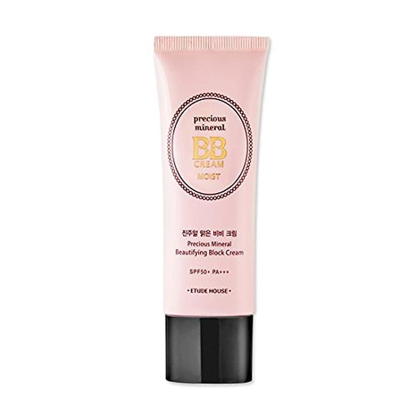 愚か切手抑制[New] ETUDE HOUSE Precious Mineral BB Cream * Moist * 45g/エチュードハウス プレシャス ミネラル BBクリーム * モイスト * 45g (#Vanilla) [並行輸入品]
