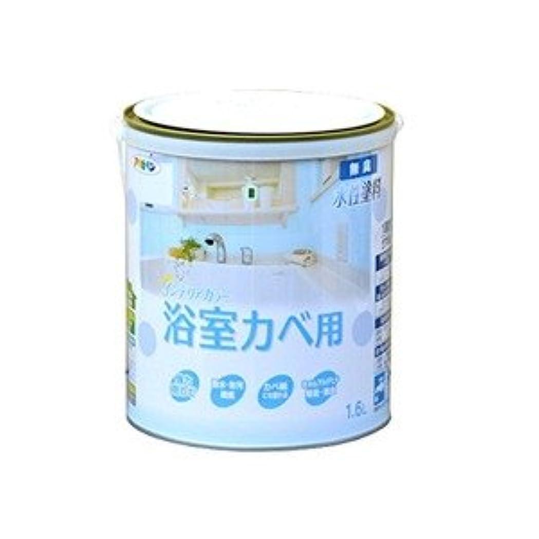 堀カウボーイ学者NEW水性インテリアカラー浴室カベ クリーム色 1.6L【代引不可】