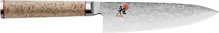 """Miyabi 6"""" Birchwood Chefs / Gyutoh Knife - 5000MCD-B"""