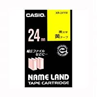 (業務用セット) カシオ ネームランド用テープカートリッジ スタンダードテープ 8m XR-24YW 黄 黒文字 1巻8m入 【×2セット】