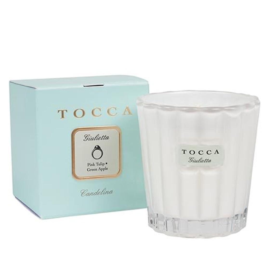 有名なアブストラクト寝室を掃除するCONCENT TOCCA (トッカ) キャンデリーナ (ジュリエッタの香り)