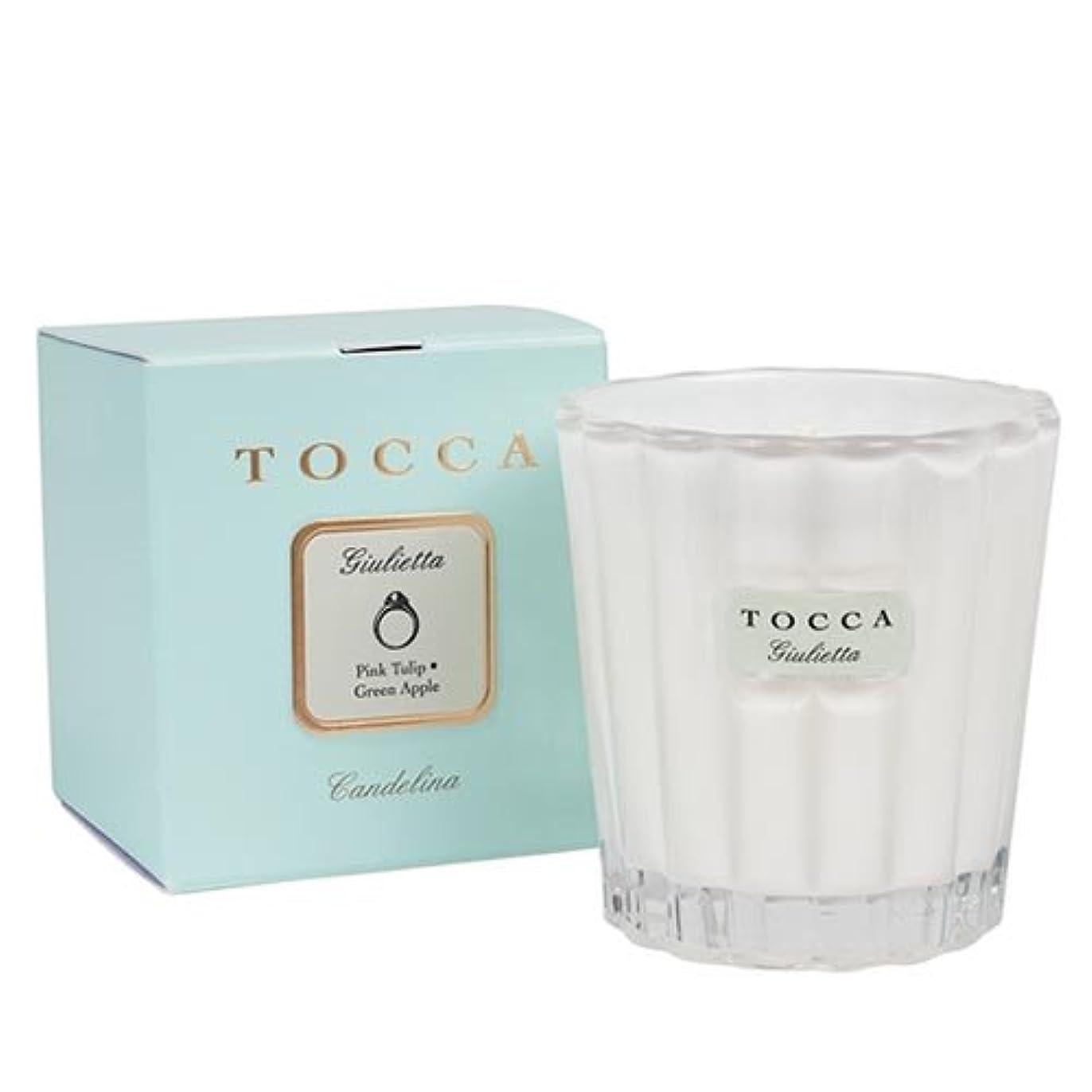 サイトライン逆に学校教育CONCENT TOCCA (トッカ) キャンデリーナ (ジュリエッタの香り)