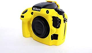 Easy Cover Camera Case For Nikon D800 (Yellow)