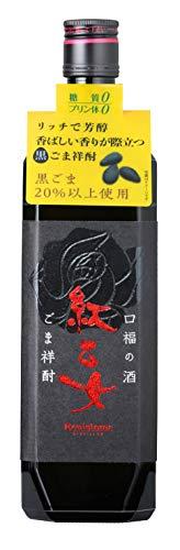 紅乙女酒造『紅乙女KURO』