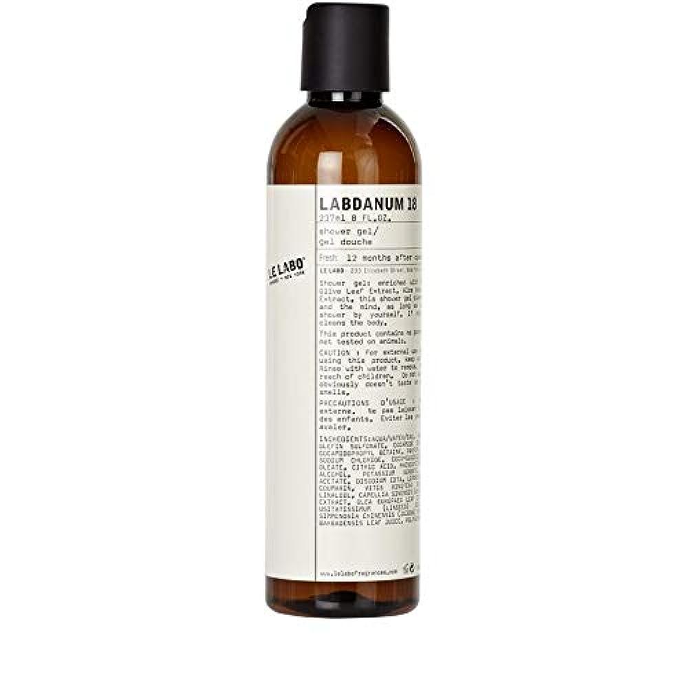 コミットシェフバイオリン[Le Labo ] ルラボラブダナム18シャワージェル237ミリリットル - Le Labo Labdanum 18 Shower Gel 237ml [並行輸入品]