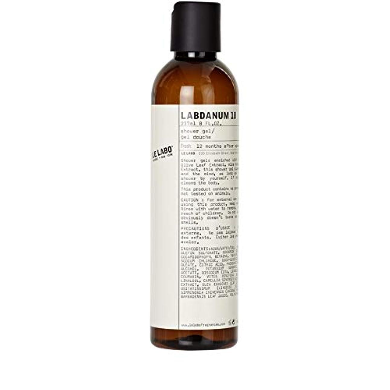 吐く委任狂乱[Le Labo ] ルラボラブダナム18シャワージェル237ミリリットル - Le Labo Labdanum 18 Shower Gel 237ml [並行輸入品]
