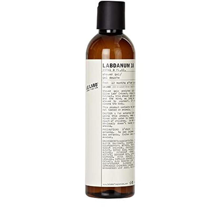 分解する支配的名詞[Le Labo ] ルラボラブダナム18シャワージェル237ミリリットル - Le Labo Labdanum 18 Shower Gel 237ml [並行輸入品]