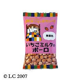 創健社 メイシーちゃん(TM)のおきにいり いちごミルクのボーロ 45g×5袋