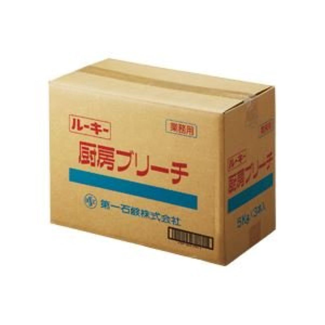 壁吸収する促す(まとめ) 第一石鹸 ルーキー 厨房ブリーチ 業務用 5kg/本 1セット(3本) 【×2セット】