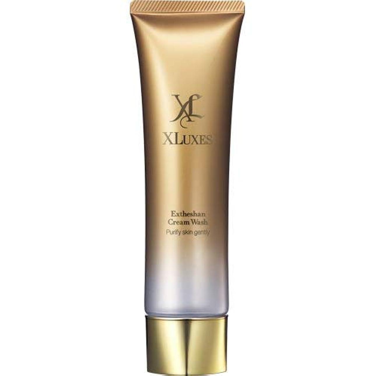 可愛い痛い故障XLUXES 美容液洗顔 [ヒト幹細胞 培養液配合] エグゼティシャン クリームウォッシュ (ダマスクローズの香り)