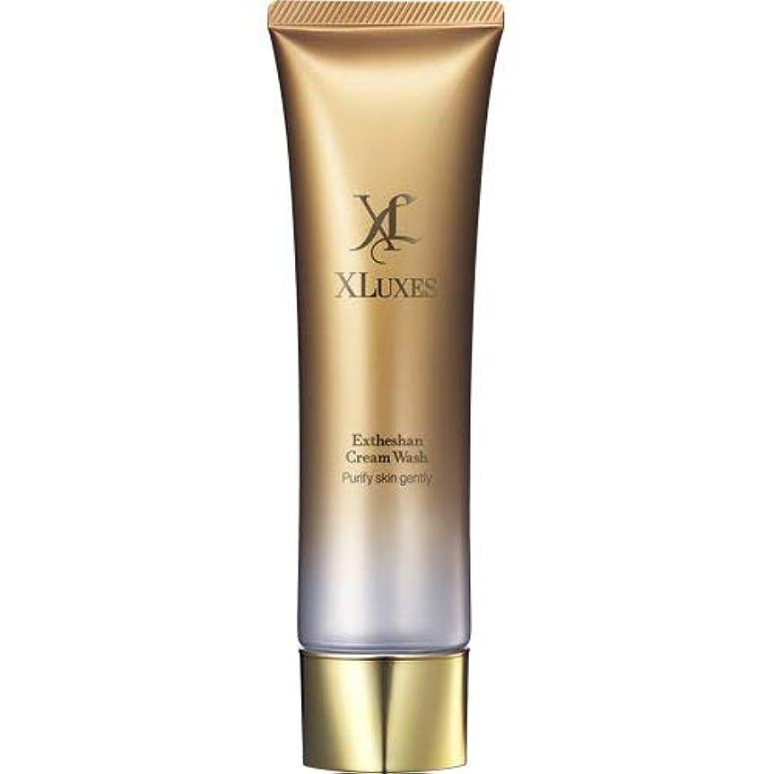 ネックレスお母さんディンカルビルXLUXES 美容液洗顔 [ヒト幹細胞 培養液配合] エグゼティシャン クリームウォッシュ (ダマスクローズの香り)