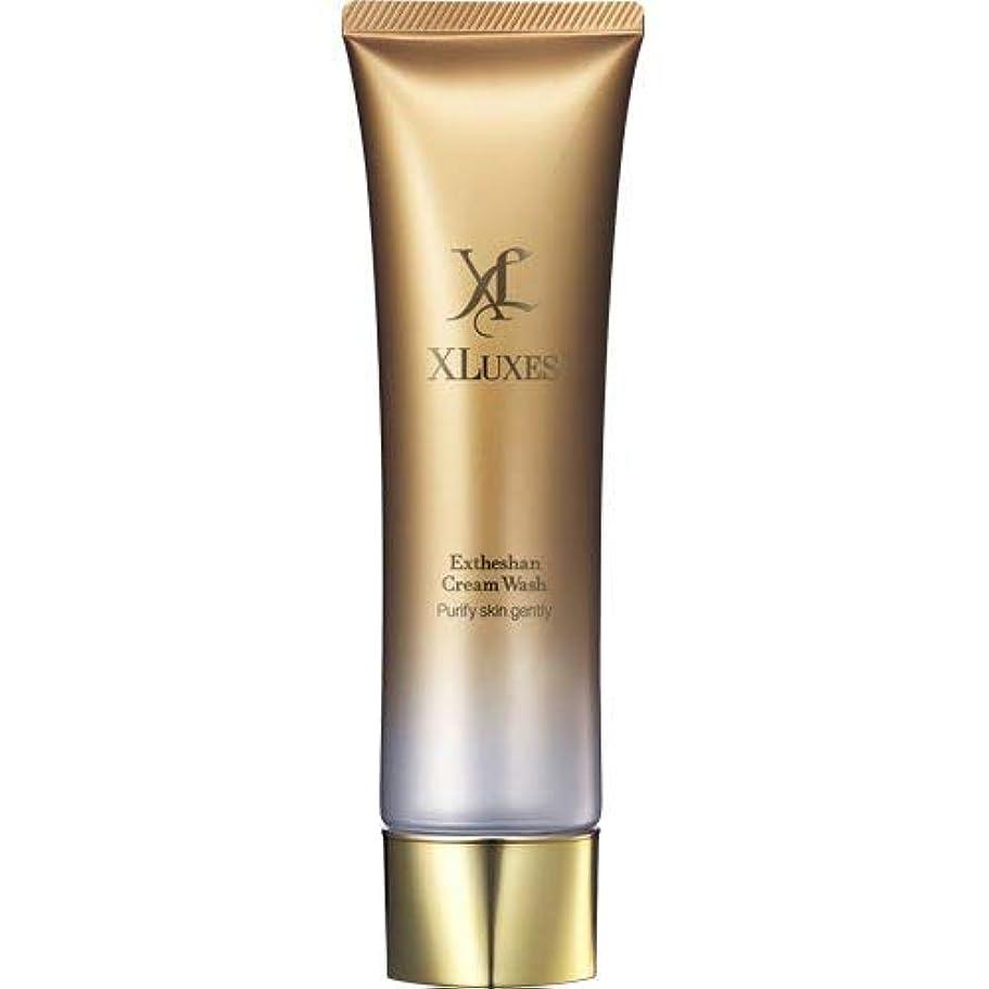通常ピクニックをする早熟XLUXES 美容液洗顔 [ヒト幹細胞 培養液配合] エグゼティシャン クリームウォッシュ (ダマスクローズの香り)