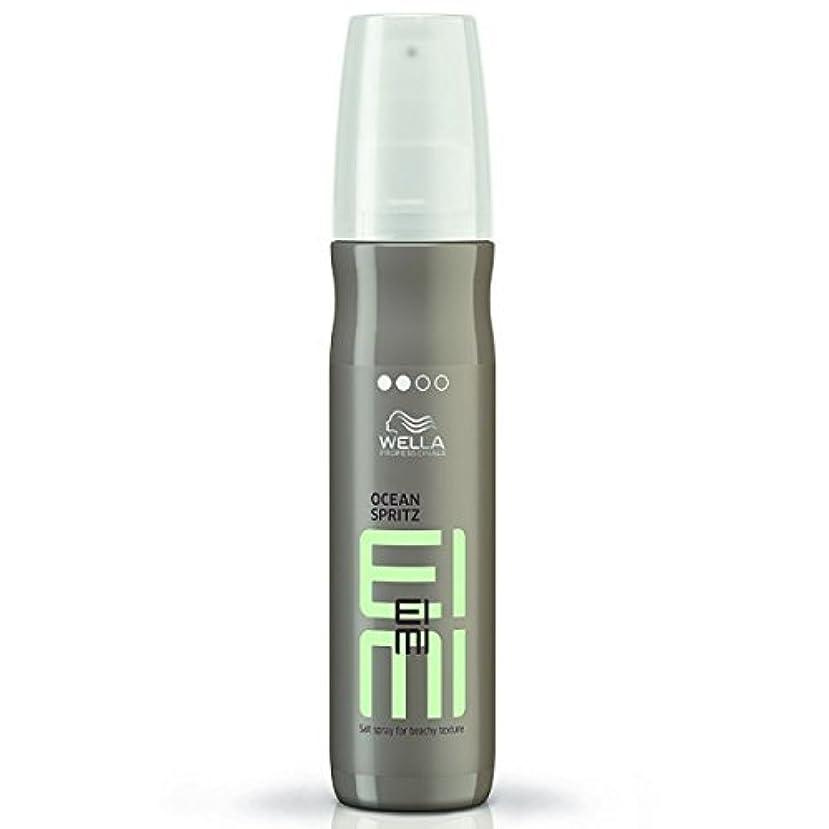 と組むメッシュ飲み込むWella EIMI Ocean Spritz - Salt Spray For Beachy Hair Texture 150 ml [並行輸入品]